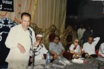 ರಾಜ್ ಕುಮಾರ್