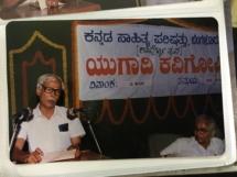 ಸುಮತೀಂದ್ರ ನಾಡಿಗ್