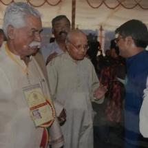 ಹಾಲಂಬಿ ಜಿ.ಎಸ್.ಎಸ್
