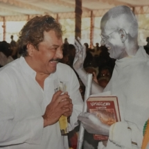 ಮ ವೆಂಕಟೇಶ್