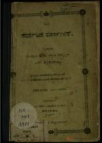 ಕರ್ನಾಟಕ ವರ್ಣಗೀತೆ