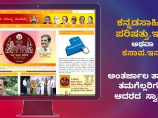 kasapa-website3-a-khannur-3