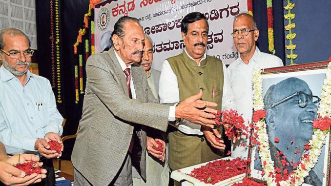 Kannada Sahitya Parishattu President Manu Baligar along with Gopalakrishna Adiga's son Dr M G Pradyumna, writer Nissar Ahemad, poet N S Lakshminarayan Bhat and KSP treasurer P Mallikarjunappa pays floral tribute to Gopalakrishna Adiga at the celebration of his birth centenary, organised by the KSP in Bengaluru on Saturday. -Photo/ AB