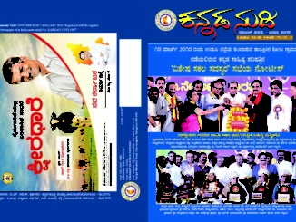 Front page copy