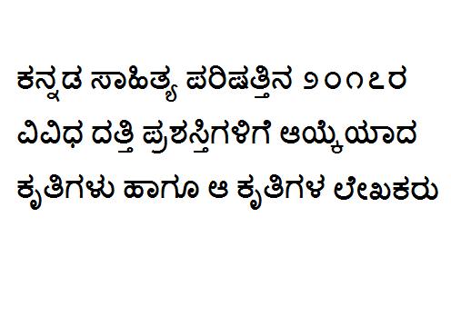 avana_495_700